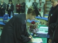 Potpisivanje Izjave o etickom kodeksu